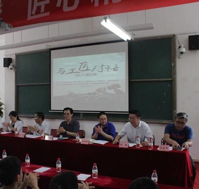 """资阳市""""与工匠对话""""主题教育活动走进四川希望汽车职业学院"""